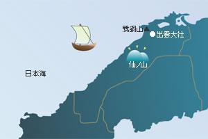 http://www.v-museum.pref.shimane.jp/special/vol06/history/img/kitamae.jpg